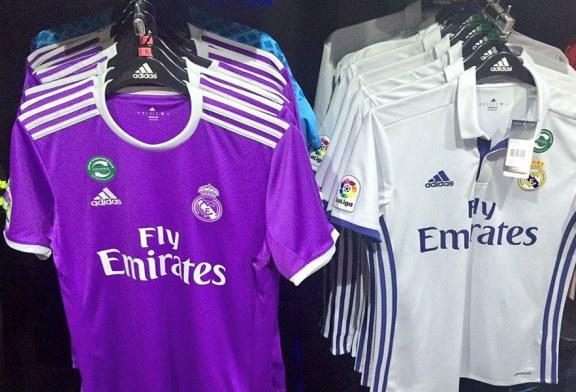 پیراهن رئال مادرید