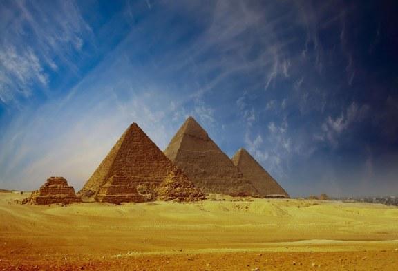 اهرام ثلاثه مصر