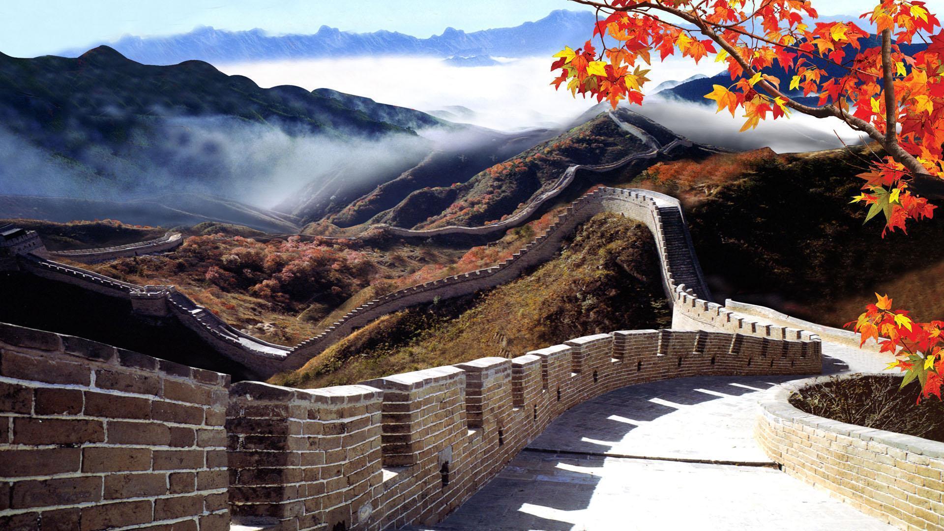 دیوار باشگوه چین